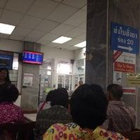 Photo taken at Pharmarcy 102 by เหมือนเดิมอยู่มะ เ. on 2/8/2014