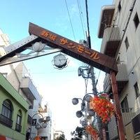 Photo taken at 新城 サンモール by もんがー on 10/7/2013
