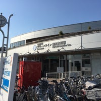 Photo taken at Hiyoshi-honcho Station (G09) by もんがー on 2/16/2017