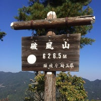 Photo taken at Mt.Happu Peak by もんがー on 10/19/2014
