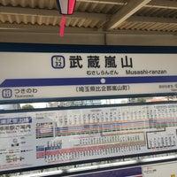 Photo taken at Musashi-ranzan Station (TJ32) by もんがー on 3/19/2017