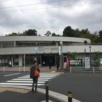 Photo taken at Hiyoshi-honcho Station (G09) by もんがー on 5/17/2017