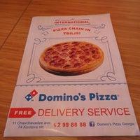 Photo taken at Domino's Pizza | დომინოს პიცა by Georgia P. on 12/28/2015