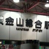Photo taken at Kanayama Station by Travel Logger on 9/22/2012