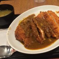 Photo taken at 串かつ でんがな 本厚木ミロードイースト店 by Travel Logger on 2/11/2016