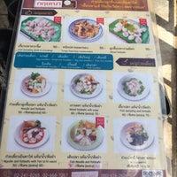 Photo taken at Kritsana Noodle by 🍓Laperla 🍰 . on 9/27/2017