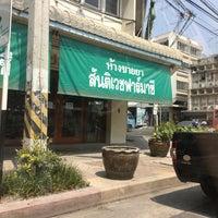 Photo taken at Santivet Pharmacy by 🍓Laperla 🍰 . on 4/13/2016