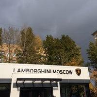 Снимок сделан в Lamborghini Moscow пользователем Philipp T. 10/10/2013