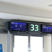 Photo taken at Gate 33 by Norihiro A. on 7/21/2013