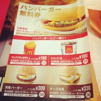 Photo taken at マクドナルド 時津店 by サブロー on 8/25/2013