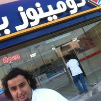 Photo taken at Domino's Pizza by Mohammed A. on 12/13/2012