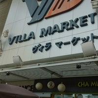 Photo taken at Villa Market by C A. on 9/1/2013