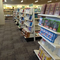 Photo taken at Jarir Bookstore by Thuraya •. on 4/9/2013