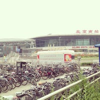 Photo taken at Beijing South Railway Station by YouChu on 5/24/2013