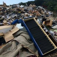 Photo taken at Fort Totten Trash Transfer Station by Jason C. on 8/25/2014