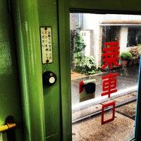 Photo taken at Tezukayama-3chōme Station by Junichiro F. on 10/22/2013