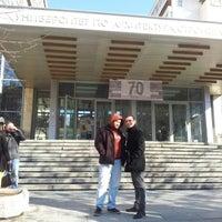 Photo taken at УАСГ (UACEG) by Serdar A. on 2/11/2013