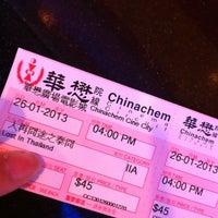 Photo taken at Chinachem Golden Plaza by hkcl h. on 1/26/2013