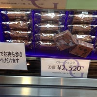 Photo taken at 銘品館 東京中央 by knich t. on 6/7/2013