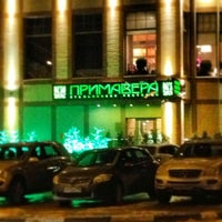 Photo taken at Примавера by Alena 🔱 P. on 2/23/2013