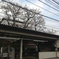 Photo taken at Shibasaki Station (KO15) by ohana c. on 3/23/2013