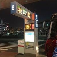 1/11/2013にairzoo k.が第2ターミナルバスのりばで撮った写真