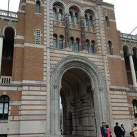 Photo taken at Rice University by Miki L. on 1/29/2013