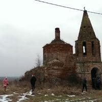 Photo taken at Руины Церкви by Kira R. on 1/4/2014