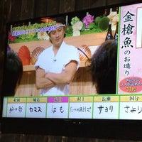 Photo taken at Bar feliz by Shunsuke H. on 8/6/2014