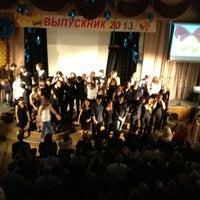 Photo taken at Школа № 1329 (корпус 2) by Liza M. on 5/24/2013