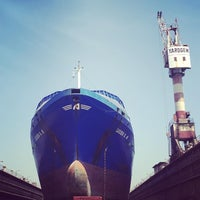 Photo taken at Yardgem Shipping Inc.-Yardgem Docks by Berat Y. on 5/5/2017