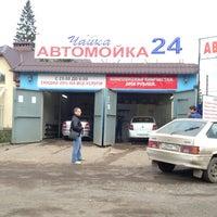 Photo taken at чайка автомойка by Bulat H. on 9/14/2013