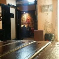 Photo taken at Pub Tèrmic by Pilar R. on 10/23/2016