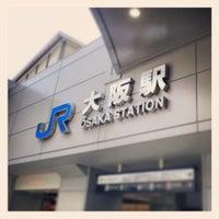 Photo taken at Osaka Station by Motoki N. on 4/19/2013