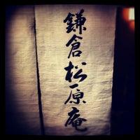 1/28/2013에 Motoki N.님이 鎌倉 松原庵 欅에서 찍은 사진