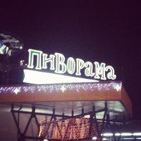Photo taken at Пиворама by Pavel S. on 11/9/2012