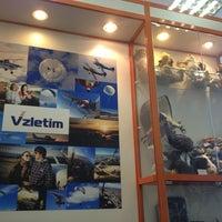 Photo taken at Vzletim.ru by Сергей И. on 6/1/2013