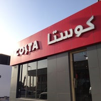 Photo taken at Costa Coffee by أحمَـــد م. on 3/7/2013