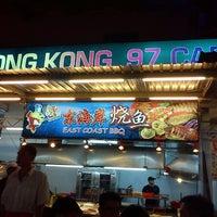 Foto tirada no(a) Hong Kong 97 Cafe (香港97飲食中心) por Joseph T. em 1/11/2013