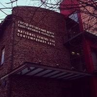 Снимок сделан в Государственный центр современного искусства (ГЦСИ) пользователем Nikolay M. 2/23/2013