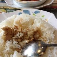 Photo taken at Green River Restaurant 翠河餐廳 by Eva L. on 9/25/2012