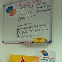 Photo taken at Пані Аптека by Olga🎈 K. on 12/1/2012