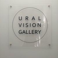Снимок сделан в Ural Vision Gallery пользователем Оксана O. 3/17/2015