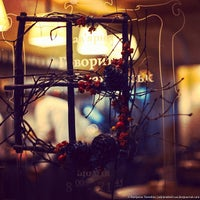 Снимок сделан в Говорит Ивано-Франковск пользователем Rostyslav T. 12/14/2012