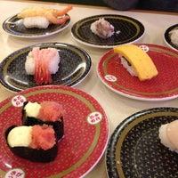 Photo taken at はま寿司 小田原酒匂店 by Taekyeong K. on 2/15/2014