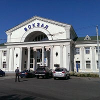 Photo taken at Poltava-Kyivska Railway Station by Дмитрий К. on 8/9/2013