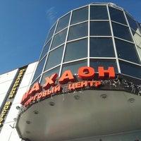 Photo taken at ТЦ «Махаон» by Дмитрий on 12/31/2012
