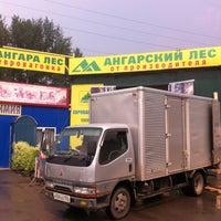 Photo taken at Ангаралес by Женя П. on 7/30/2013