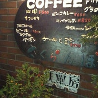 Photo prise au Jazz Club さくらんぼ (咲蘭房) par yk le12/25/2012