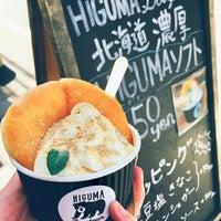 3/30/2018 tarihinde ykziyaretçi tarafından HIGUMA Doughnuts'de çekilen fotoğraf